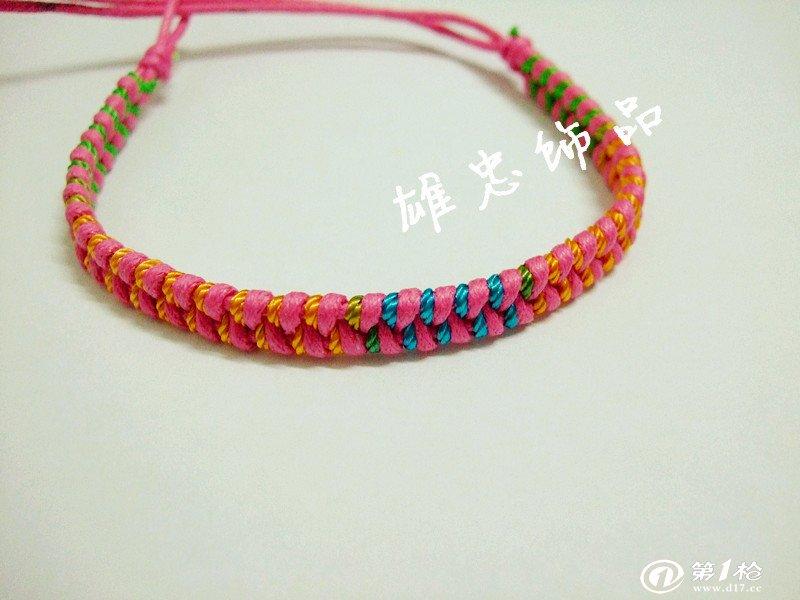 义乌爆款彩色手链 手工彩绳编织手链 时尚手链量大价优可定做