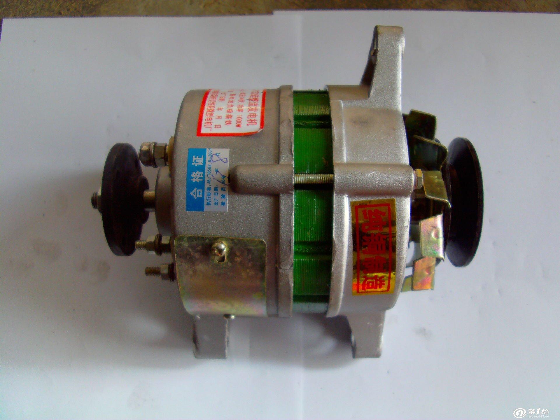 厂家供应--拖拉机铜硅整流发电机【量大价格可谈】