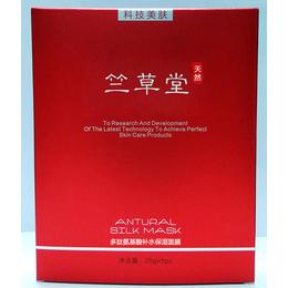广州化妆品加工厂厂家oem竺草堂多肽保湿补水面膜