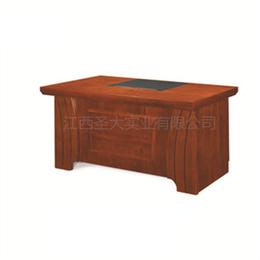 单人实木办公桌商务办公桌