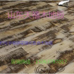供应厂家直销复合实木地板工程木地板30元平方米