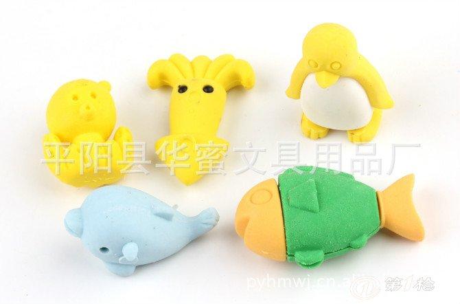 韩国文具批发 环保橡皮擦 可爱小动物卡通3d橡皮擦
