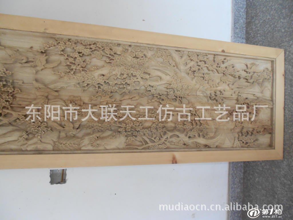 饰品,工艺品,礼品 其他工艺品 木质,竹质工艺品 东阳木雕 手工雕花