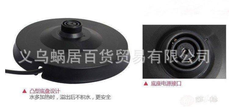 或许你也有这样的困惑 1、烧水声音太大? 俗话说:开水不响水不开,很多顾客反映的声音问题来自水中的空气受热膨胀,水沟破裂的 声音(因为功率大上部水温低,底部有气泡不出来),并非水壶本身的问题,属于正常现象。 相关注意:水开后声音会消失,壶内置温控开关,水完全沸腾后自动断电。 2、第一、第二壶水不要喝! 在不锈钢壶身的打磨抛光工艺中,会有微量的油渍留在表面(是机械加工都有,无法避免的), 亲们烧水的第一壶不要饮用,烧开后倒掉,去除微量油味就可以使用了,当然,如果亲们多烧几 次再喝就最好了啦 3,电源线太