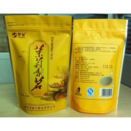 供应西安茶叶包装袋-自立拉链茶叶袋-厂家定做生产