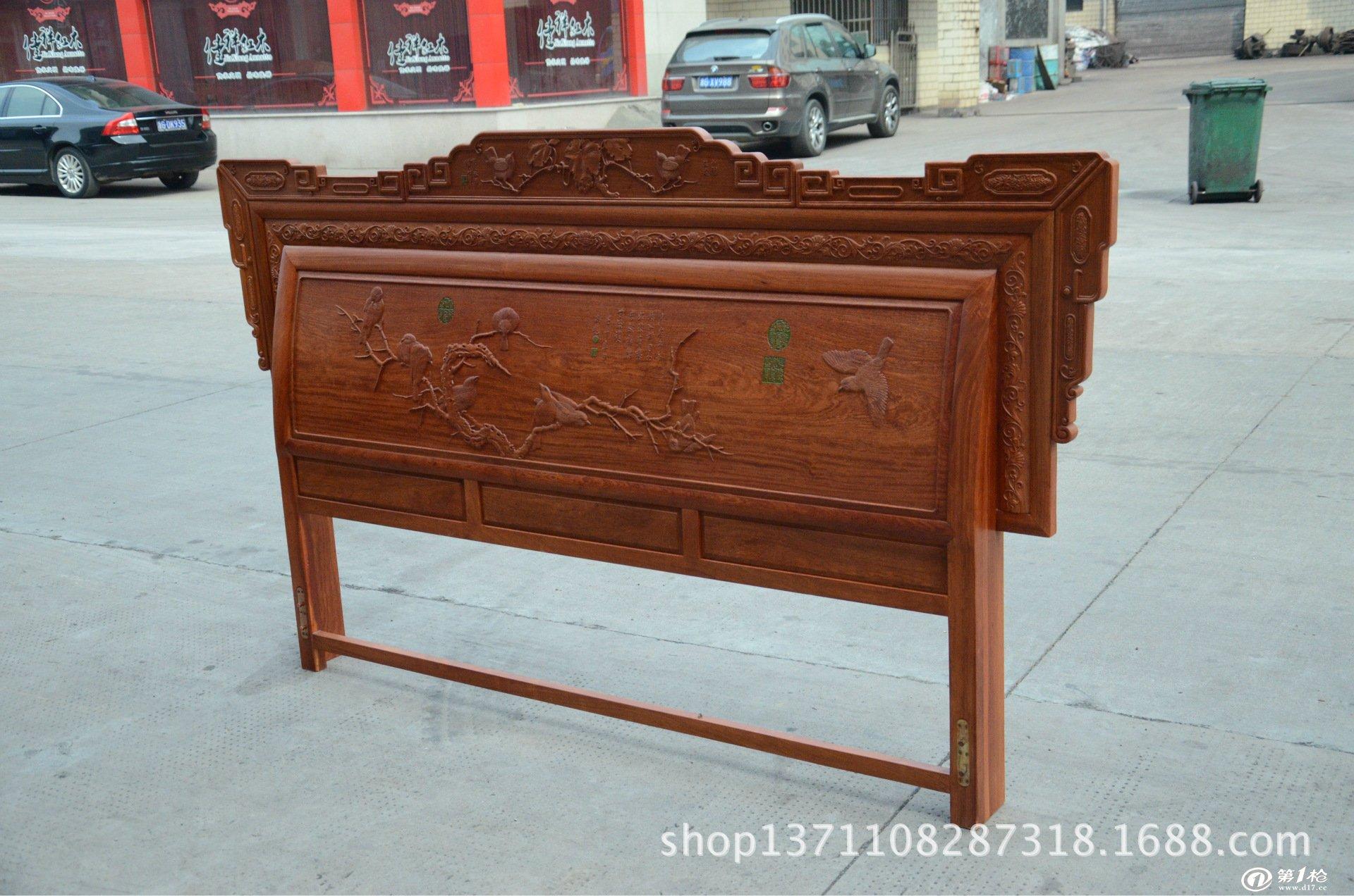 东阳红木家具实木双人床檀雕财源滚滚大床缅甸花梨木