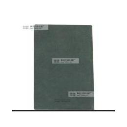笔记本记事本批发 商务平装压印LOGO笔记本A-17《泰好》
