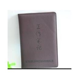 工作笔记本 新款平装变色革工作手册记事本定做