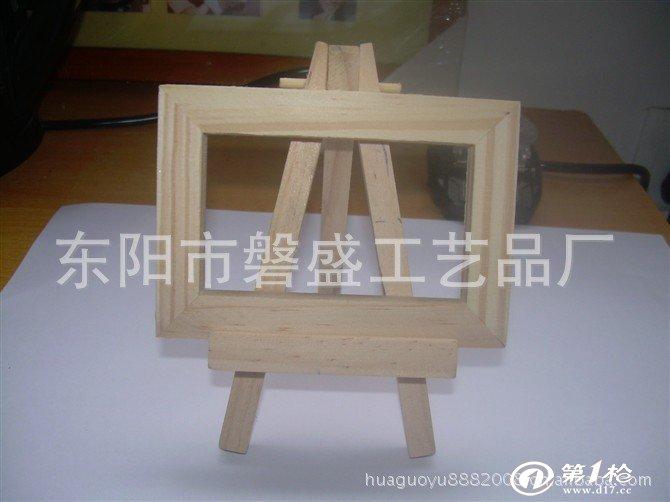 相框支架制作方法图片