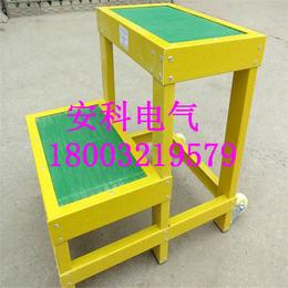绝缘凳 双层绝缘凳 玻璃钢凳子