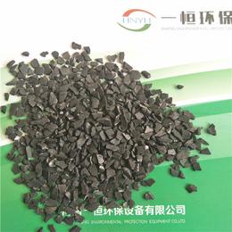 椰壳活性炭河南温县一恒供应丨优质水处理材料活性炭价格规格