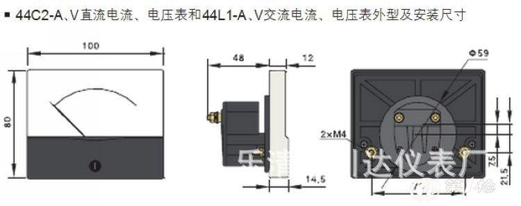 使用说明: 一、用途 本系列产品适用于交直流电路中测量电流电压之间。 二、结构特征 本系列产品的基本动作机构系磁电系内磁结构,交流电流电压表在内磁结构的直流表上,附加晶体管整流装置而成。 三、主要技术参数 仪表准确度等级:2.5级、1.5级。 使用条件:-20~+50,相对温度85%(+5) 耐机械力性能:能承受加速度30米/秒2,冲击频率每分钟80~120次,2小时的运输颤震。 绝缘强度:交流电压50Hz,2KV历时1分钟。 防外磁场影响:在5奥斯特外界磁场解用,所引起的指示值改变不超过1%。 工作位