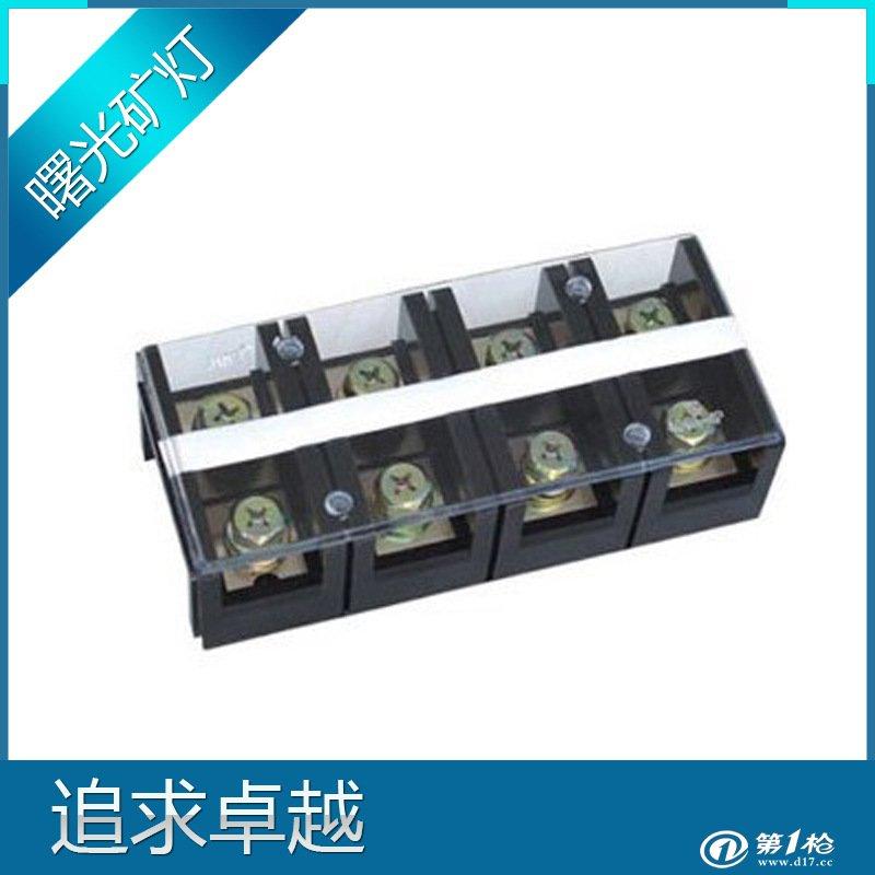 大电流接线端子排 接线排400a