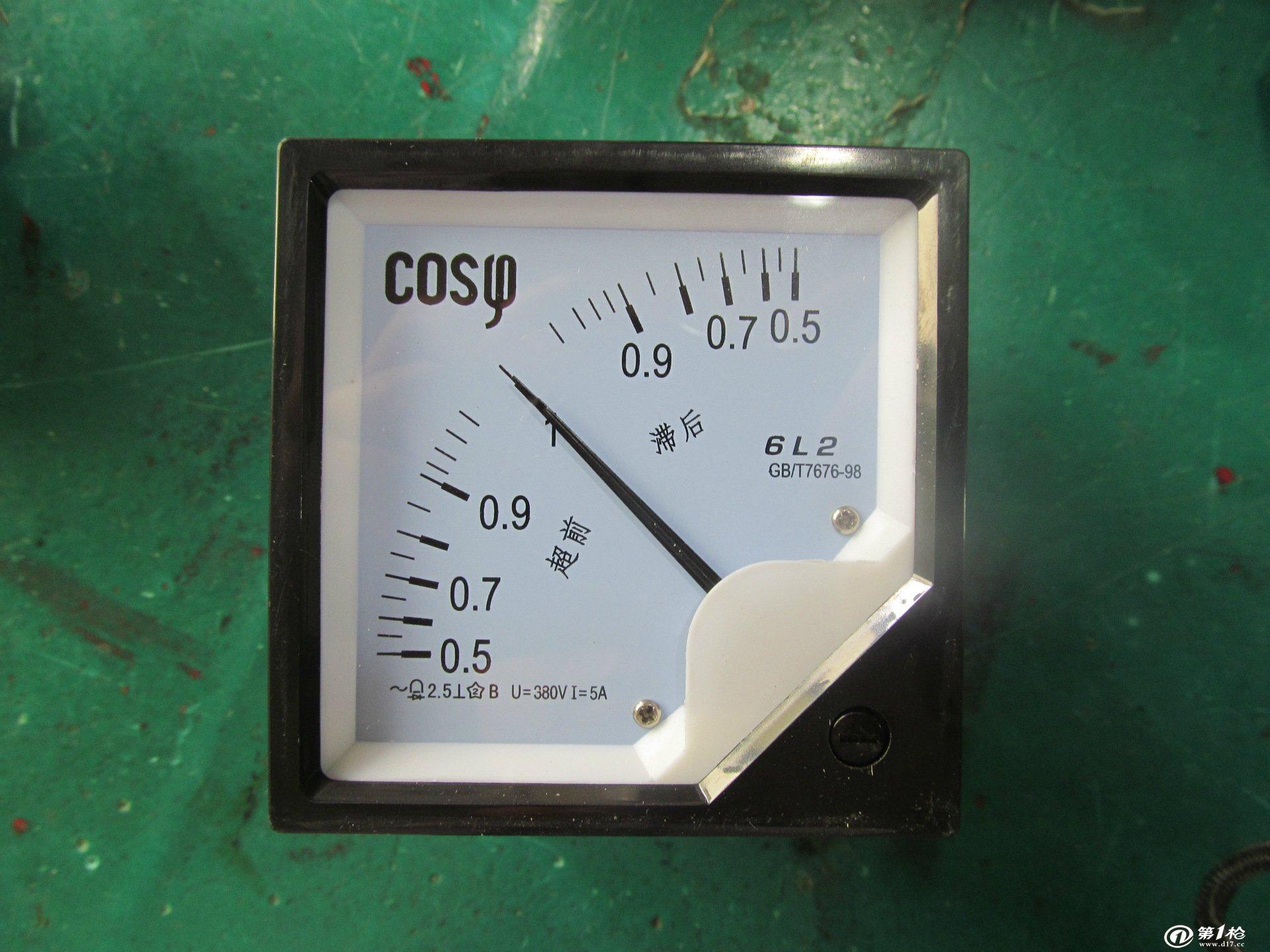厂家直销电流电压表,数显表