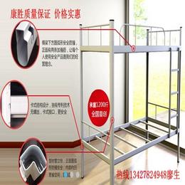 厂家供应_双层上下铺铁床 双层上下铺铁架床广州双层上下铺铁床