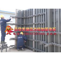 河北剪力墙模板支撑钢结构材料 天建实业