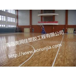 东营篮球场地板 PVC运动地板