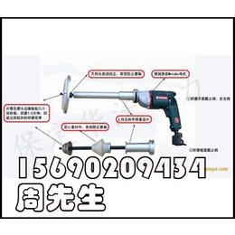华沃电力M-100系列 新型便携式多功能阀门研磨机