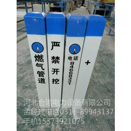 水泥标志桩警示桩玻璃钢标志桩颜色种类齐全
