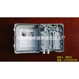 中兴款12芯FTTH光纤入户分纤箱