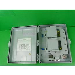 电信款1分32芯FTTH光纤入户分纤箱