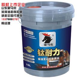 豪马克钛耐力柴油发动机油CH-4  青州柴机油厂家