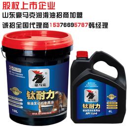 豪马克钛耐力柴油发动机专用油CJ-4  临沂柴机油招商