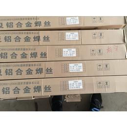 斯米克L409铝镁焊条 铝焊条