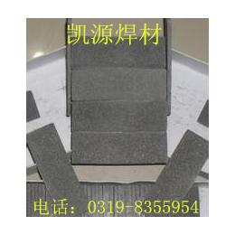 Ni202 Ni207ENiCu-7镍合金焊条