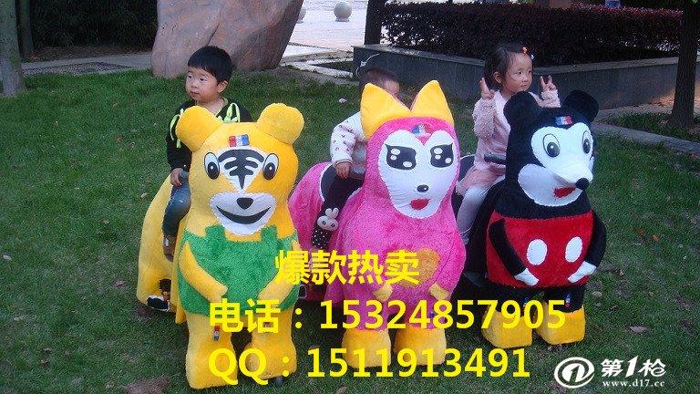 陕西现货毛绒玩具车街头电瓶车儿童电动车卡通动物车