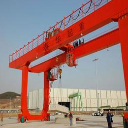 合肥销售供应通用门式75吨起重机 双梁门式起重机龙门吊起重机