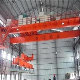 热销QL型5吨+5吨电磁挂梁桥式起重机 电磁吸盘挂梁起重机