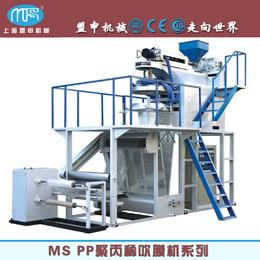 上海盟申PP聚丙烯塑吹膜机摩擦收卷中心收卷透明度好
