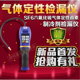 美国TIF XP-1A SF6六氟化硫卤素气体检漏仪