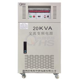 型号OYHS-9820单进单出变频电源