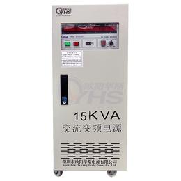型号OYHS-98815三进单出变频电源