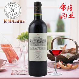 拉菲奥希耶徽纹干红葡萄 法国原瓶进口红酒 促销价