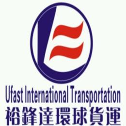 裕锋达供应广东深圳发往墨西哥发往国际快递包裹寄送