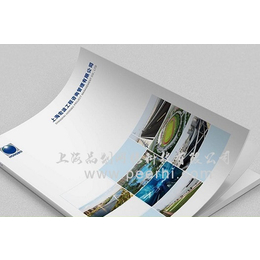 闵行宣传册制作 闵行产品样册设计 折页彩页设计印刷
