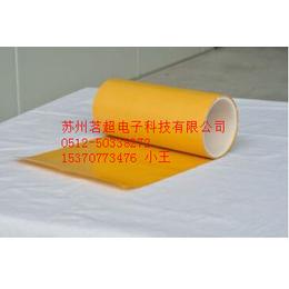 茗超黄纸透明PET双面胶