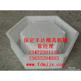 丰达六角塑料护坡模具报价