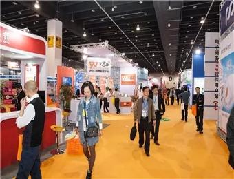 2016中国国际电子商务博览会亮点纷呈