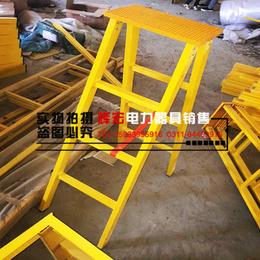 电厂专用绝缘合梯 辉宏电力  尺寸可根据客户需求定做
