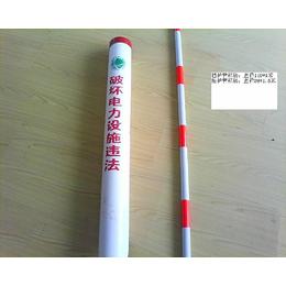 供应厂家直销 热卖电力专用拉线护套管 辉宏电力