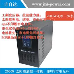 吉自达  T20248 2000w 48V30a 逆控一体机