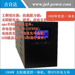 1000w 24v20a太阳能逆控一体机