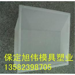 护肩板塑料模具厂家直销价格适宜