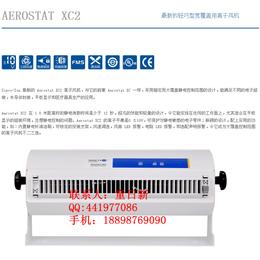 日本SIMCO-ION Aerostat XC2 离子风机