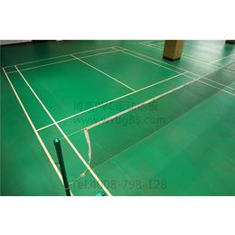 PVC运动地板价格攻略