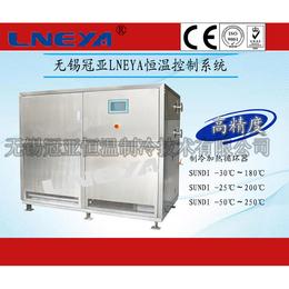 加热制冷浴槽工业生产使用SUNDI-1A38W安全稳定